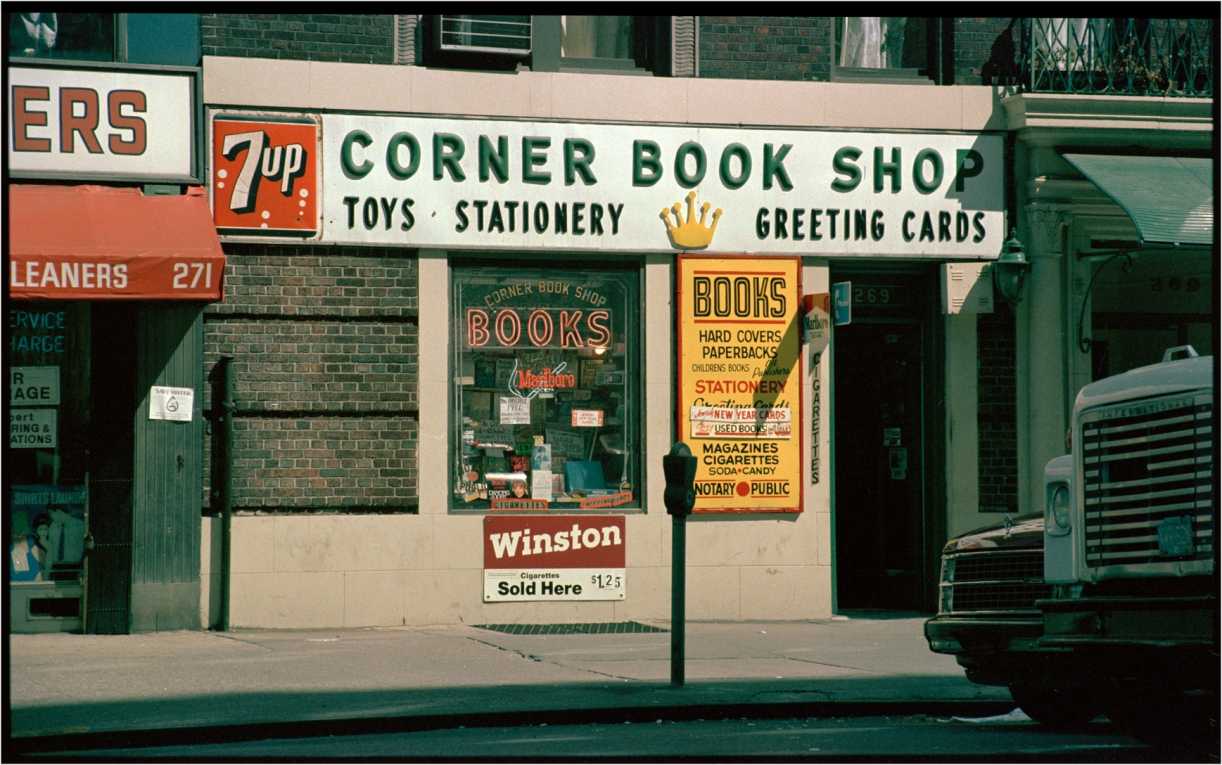 Corner-Book-Store-RGB-1985 copy