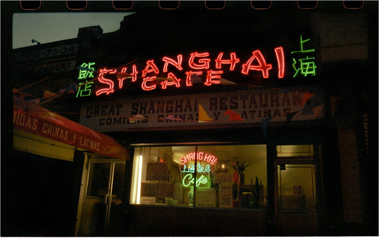 Shanghai-Cafe-Neon-1985 copy