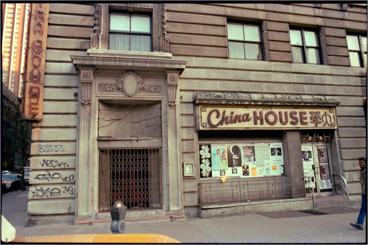 China-House-Neon-1985 copy