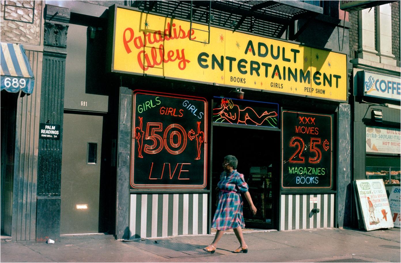 ParadiseAlley-RGB-1985 copy