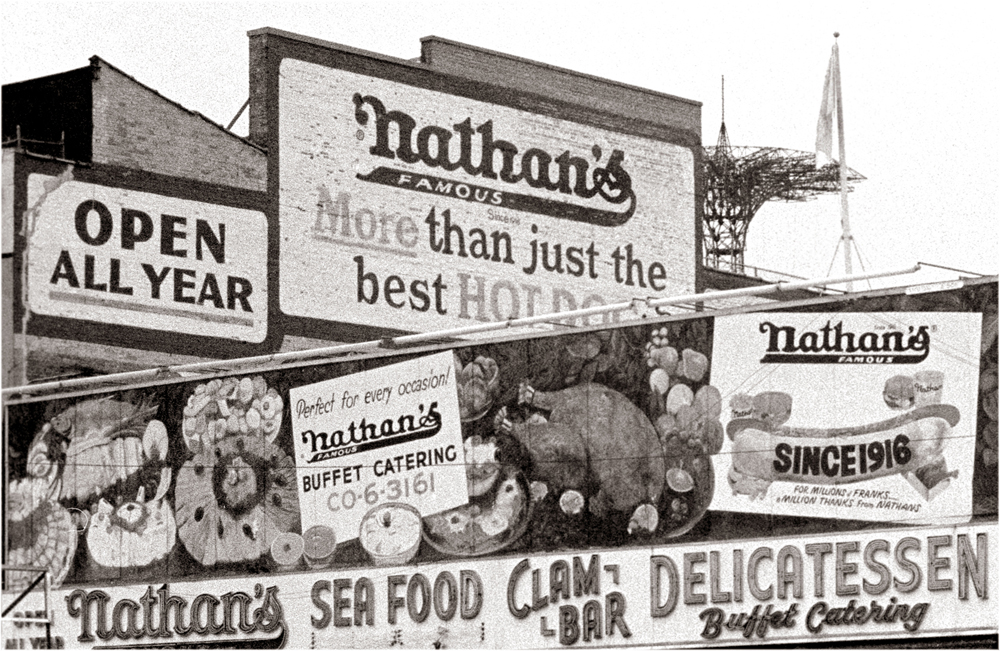 Nathan's -1986 copy