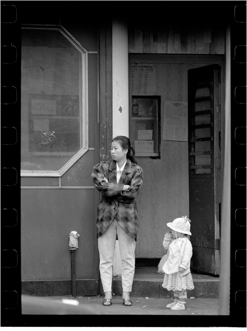 Harlem-Asian-Easter-Toddler-1988 copy