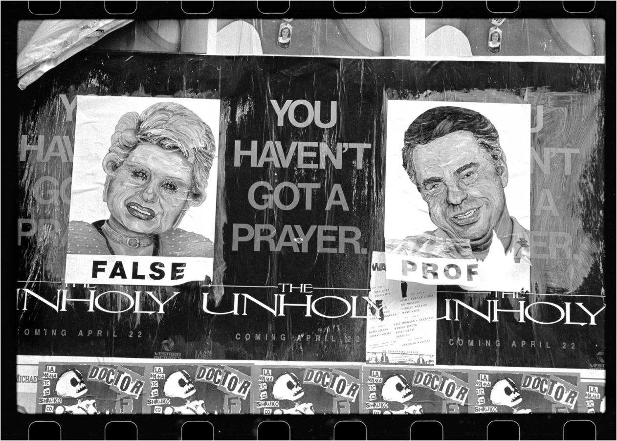false-profit-torn-poster-1988-copy